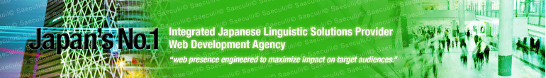 The Leader in Integrated Japanese Linguistic Solutions - Tokyo, Japan Professional Web Development Services Ordering